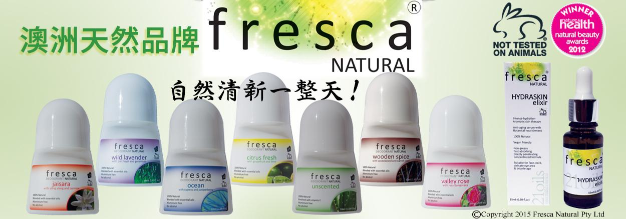 fresca-natural-banner-rongwei